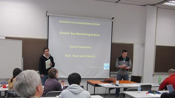 Chuckchi Sea Weather Station 2012